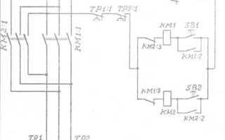 Реверсивный магнитный пускатель с механической блокировкой