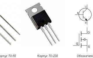 Полевой и биполярный транзистор отличие