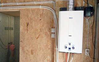 Газовые водонагреватели проточного типа