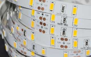 Ремонт светодиодной ленты на 220 вольт