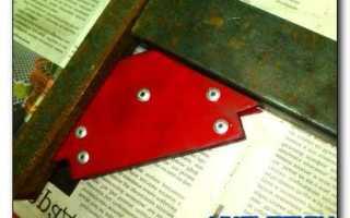 Самодельный магнитный уголок для сварки