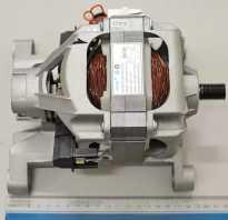 Двигатели стиральных машин автоматов