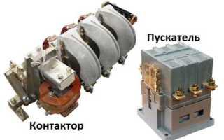 Схема подключения асинхронного двигателя через магнитный пускатель