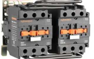 Пускатель электромагнитный реверсивный 380в