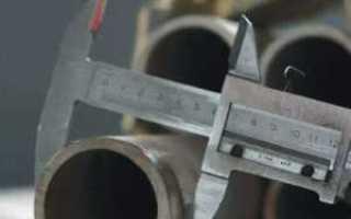 Как рассчитать вес трубы металлической по диаметру