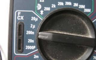 Замер емкости конденсатора мультиметром