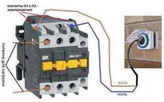 Пускатель электромагнитный 220в с тепловым реле