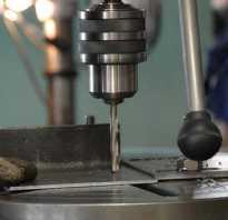 Инструмент для проделывания отверстий в металле