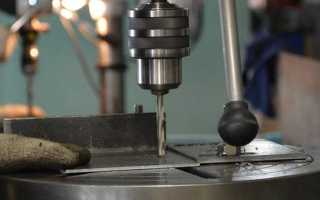 Вырубка отверстий листовом металле